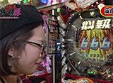 マネーのメス豚〜100万円争奪パチバトル〜 #10 銀田まい vs 森本レオ子 後半戦