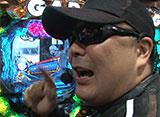 サイトセブンカップ #358 28シーズン るる vs バイク修次郎 (後半戦)