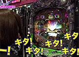 ガチスポ!〜ツキスポ出演権争奪ガチバトル〜 #29 るる vs 桜キュイン vs ゆっけ (前半戦)