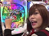 WBC〜Woman Battle Climax〜(ウーマン バトル クライマックス) #58 10thシーズン   第1戦 ヒラヤマン&あいこ vs  しおねえ&くるみん