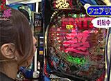 マネーのメス豚〜100万円争奪パチバトル〜 #11 栄華 vs フェアリン 前半戦