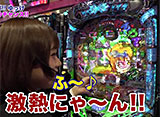 ガチスポ!〜ツキスポ出演権争奪ガチバトル〜 #30 るる vs 桜キュイン vs ゆっけ (後半戦)