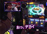 ヒロシ・ヤングアワー #255 ウエノミツアキ「SHAKEIII」