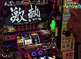 松本バッチのノルカソルカ #10前半戦