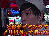 たけすぃ&くりの○○製作所 #43 「こーじは3回連続でゲストに呼ばれると、ドッキリだと疑心暗鬼に陥るのか!?」検証