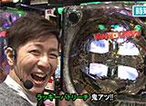 サイトセブンカップ #361 28シーズン すずか vs チャーミー中元(前半戦)