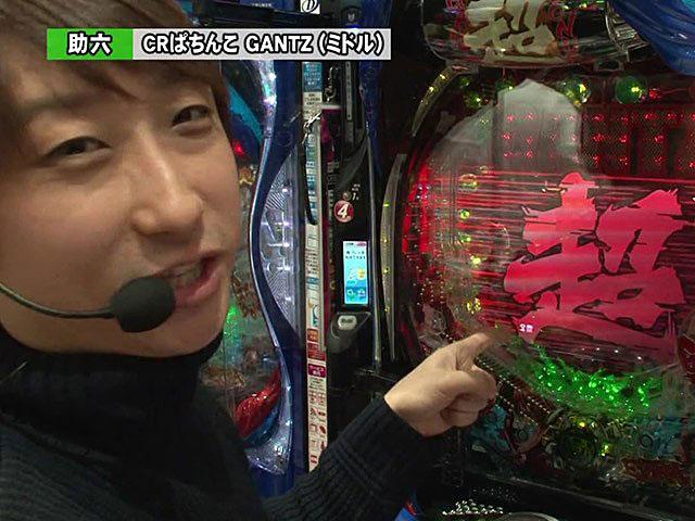 双極銀玉武闘 PAIR PACHINKO BATTLE #70 助六&柳まお vs 守山アニキ&三橋玲子