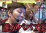 サイトセブンカップ #362 28シーズン すずか vs チャーミー中元(後半戦)