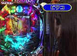 マネーのメス豚〜100万円争奪パチバトル〜 #14 ビワコ vs カブトムシゆかり 後半戦