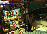 嵐と松本 #29 「凱旋」の勝ち方を教えろ!