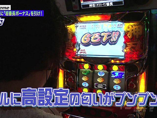 キンタとゆい〜嵐と松本スピンオフ〜 前編