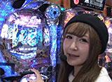 サイトセブンカップ #363 28シーズン 桜キュイン vs ゼットン大木(前半戦)