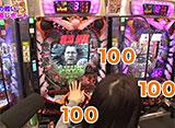 ガチスポ!〜ツキスポ出演権争奪ガチバトル〜 #34るる vs 矢部あや vs 美咲(後半戦)