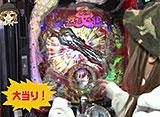 パチマガGIGAWARS シーズン14 #11 入れ替え戦第1戦