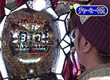 マネーのメス豚〜100万円争奪パチバトル〜 #15チャーミー中元 vs 政重ゆうき 前半戦