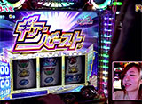 きゃっと☆ふぁいと #10 ポコ美 vs ドラ美