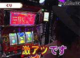 神8〜キャッスルファイト〜 #29/#30