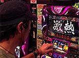 松本バッチのノルカソルカ #10後半戦