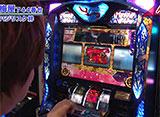 嵐・梅屋のスロッターズ☆ジャーニー #405 奈良編 後編