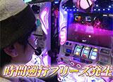 射駒タケシの攻略スロットVII #751 オークラ新中野店実戦 前半戦