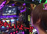 水瀬&りっきぃ☆のロックオン Withなるみん #184 神奈川県横浜市