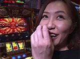 嵐・青山りょうのらんなうぇい!! #13