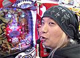 サイトセブンカップ #365 28シーズン バイク修次郎 vs 貴方野チェロス(前半戦)