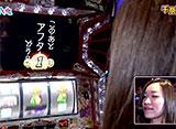 きゃっと☆ふぁいと #11 ポコ美 vs 千奈里