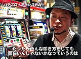 【特番】arather sky〜ライター「嵐」その素顔と流儀〜 本編