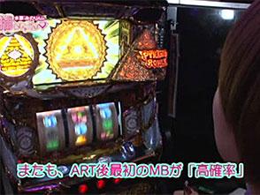 水瀬・みのりんの逮捕しちゃうゾ #35 オモダミンC