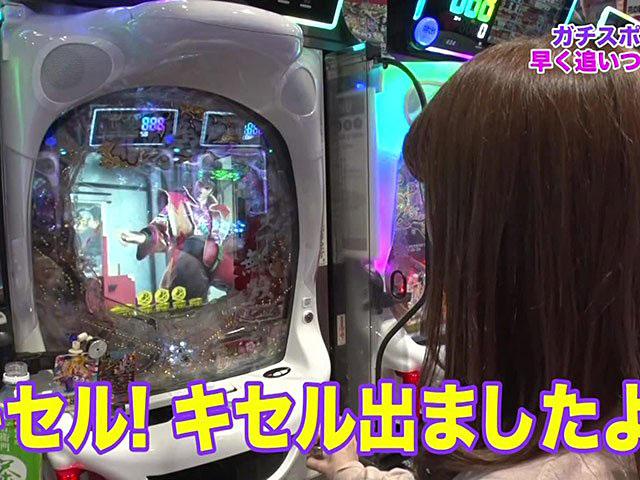 ガチスポ!〜ツキスポ出演権争奪ガチバトル〜 #37 るる vs 美咲 vs りんか隊長 (前半戦)