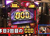 DXバトル〜マコカップトーナメント〜 #2