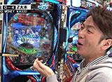サイトセブンカップ #367 28シーズン チャーミー中元 vs ゼットン大木(前半戦)