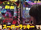ガチスポ!〜ツキスポ出演権争奪ガチバトル〜 #38 るる vs 美咲 vs りんか隊長 (後半戦)