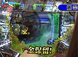 マネーのメス豚〜100万円争奪パチバトル〜 #19 シルヴィー vs 麗奈 前半戦
