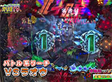 ハイサイ☆パチンコオリ法TV #2 宇田川VSソフィー 後半戦