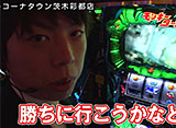 DROP OUT シーズン20 #1/#2