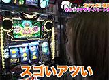 ガチスポ!〜ツキスポ出演権争奪ガチバトル〜 #39 朝比奈ユキ vs 東條さとみ vs アンナ (前半戦)