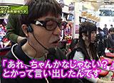 ヒロシ・ヤングアワー #263 夏奈子「CRぱちんこ水戸黄門III」