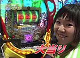 ビワコ・ヒラヤマン・しおねえ・さやかの満天アゲ×2カルテット #38 第19回後半戦