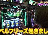 ガチスポ!〜ツキスポ出演権争奪ガチバトル〜 #40 朝比奈ユキ vs 東條さとみ vs アンナ (後半戦)