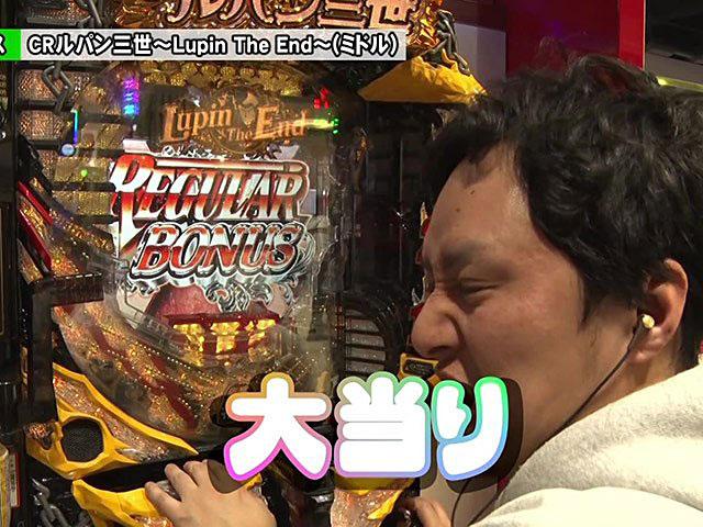 双極銀玉武闘 PAIR PACHINKO BATTLE #74 助六&柳まお vs ネッス&桜キュイン