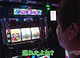 高田馬場 グレート映像会議汁 #2