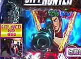 ビワコのラブファイター #209「CRシティーハンター〜XYZ 心の叫び〜」
