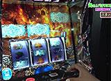 光れ!パチスロリーグ #7 銀太郎vs河原みのり(前半戦)