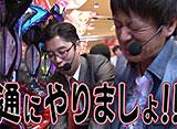 ブラマヨ吉田のガケっぱち #248 藤本淳史 後編