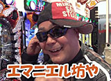 サイトセブンカップ #370 28シーズン バイク修次郎 vs ゼットン大木 (後半戦)