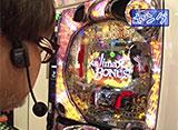 ヒロシ・ヤングアワー #265 5匹でポン!