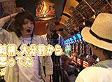DXバトル〜マコカップトーナメント〜 #4