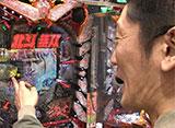 サイトセブンカップ #371 29シーズン ヒラヤマン vs 守山有人(前半戦)